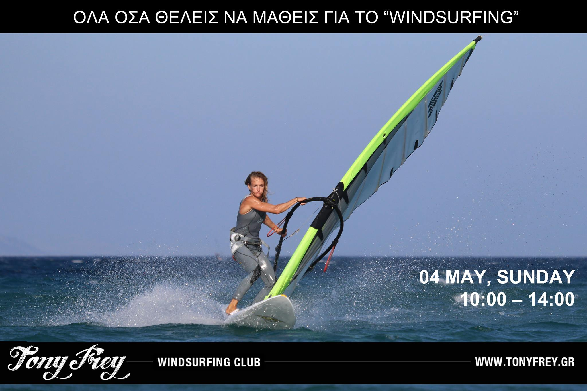 Join our new seminar at Tony Frey Windsurfing Club!